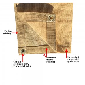 6 x 20  - Premium 90% Shade Cloth, Shade Sail, Sun Shade (Tan Color)